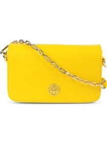 Robinson Mini Shoulder Bag - predominant colour: yellow; occasions: casual, evening, occasion; type of pattern: standard; style: shoulder; length: shoulder (tucks under arm); size: small; material: leather; pattern: plain; finish: plain