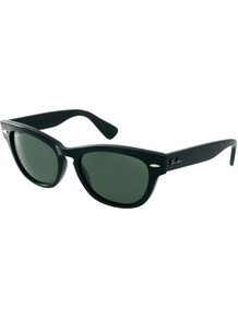 Black Larami Small Frame Sunglasses - predominant colour: black; occasions: casual, holiday; style: d frame; size: standard; material: plastic/rubber; pattern: plain; finish: plain