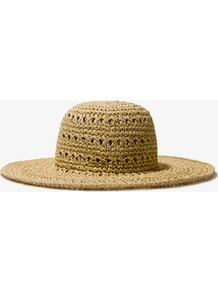 Open Weave Floppy Hat - predominant colour: stone; occasions: casual, holiday; type of pattern: standard; style: sunhat; size: large; material: macrame/raffia/straw; pattern: plain