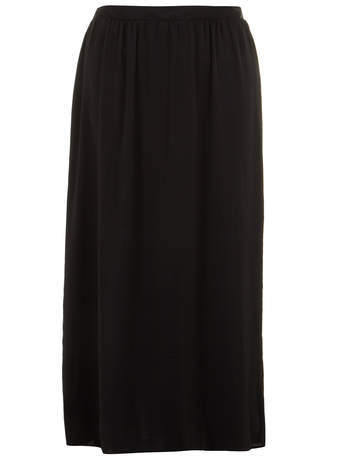 Black Satin Maxi Skirt - pattern: plain; length: ankle length; fit: body skimming; waist detail: elasticated waist; waist: high rise; predominant colour: black; occasions: casual, evening; style: maxi skirt; fibres: polyester/polyamide - 100%; hip detail: subtle/flattering hip detail; texture group: silky - light; pattern type: fabric; season: s/s 2014; wardrobe: basic
