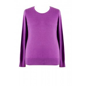 Knitted Two Way Jumper - neckline: round neck; pattern: plain; style: standard; predominant colour: purple; occasions: casual, work, creative work; length: standard; fit: standard fit; sleeve length: long sleeve; sleeve style: standard; texture group: knits/crochet; pattern type: knitted - fine stitch; fibres: viscose/rayon - mix; season: s/s 2016; wardrobe: highlight