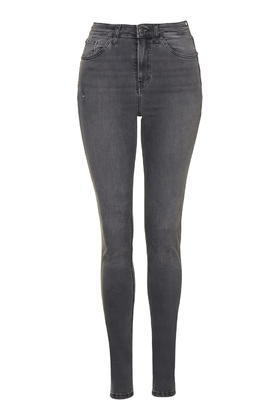 Tall Grey Jamie Jeans - style: skinny leg; length: standard; pattern: plain; waist: high rise; pocket detail: traditional 5 pocket; predominant colour: charcoal; occasions: casual; fibres: cotton - stretch; texture group: denim; pattern type: fabric; season: s/s 2016; wardrobe: basic