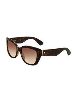 Sunglasses - predominant colour: black; occasions: casual, holiday; style: square; size: large; material: plastic/rubber; pattern: plain; finish: plain; season: s/s 2016; wardrobe: basic