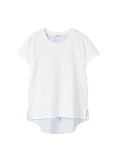 Contrasting T Shirt - pattern: plain; style: t-shirt; predominant colour: white; occasions: casual; length: standard; fibres: cotton - 100%; fit: body skimming; neckline: crew; sleeve length: short sleeve; sleeve style: standard; pattern type: fabric; texture group: jersey - stretchy/drapey; season: s/s 2016