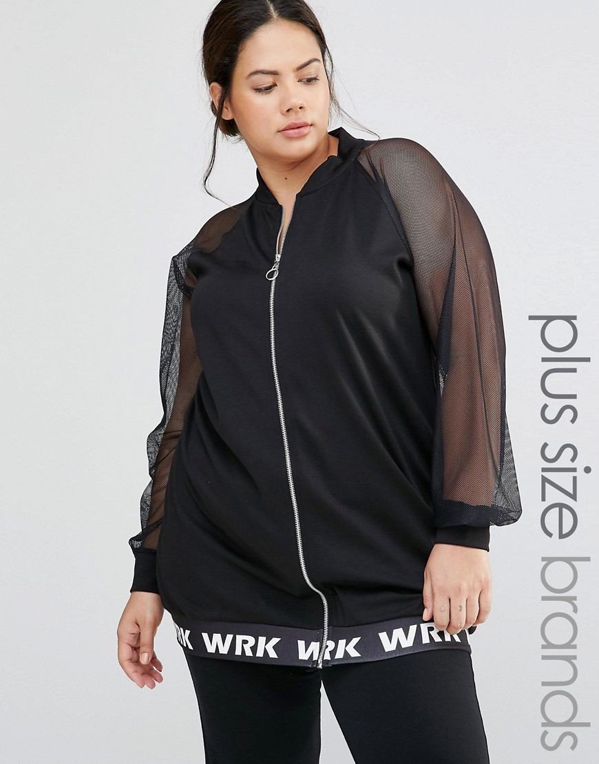 Lounge Mesh Insert Longline Zip Thru Jacket Black - pattern: plain; collar: round collar/collarless; fit: slim fit; style: bomber; predominant colour: black; occasions: casual; length: standard; fibres: polyester/polyamide - stretch; sleeve length: long sleeve; sleeve style: standard; texture group: sheer fabrics/chiffon/organza etc.; collar break: high; pattern type: fabric; wardrobe: basic; season: a/w 2016