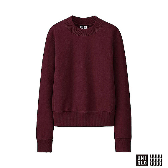 Women U Sweat Pullover (Size Xs) Red - pattern: plain; style: sweat top; predominant colour: burgundy; occasions: casual; length: standard; fibres: cotton - mix; fit: loose; neckline: crew; sleeve length: long sleeve; sleeve style: standard; pattern type: fabric; texture group: jersey - stretchy/drapey; season: a/w 2016; wardrobe: highlight