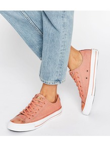 Chuck Taylor Trainers In Pink Blush With Metallic Toe Cap Pink Blush - predominant colour: nude; occasions: casual; material: fabric; heel height: flat; toe: round toe; style: trainers; finish: plain; pattern: plain; shoe detail: moulded soul; season: a/w 2016; wardrobe: highlight