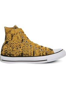 All Star Hi Leopard Print (Light Brown/Dark Brown) Trainers, Women's - predominant colour: mustard; occasions: casual; material: fabric; heel height: flat; toe: round toe; style: trainers; finish: plain; pattern: animal print; season: a/w 2016; wardrobe: highlight