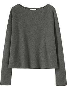 Square Cut Merino Wool Jumper, Mid Grey Melange - neckline: round neck; pattern: plain; style: standard; predominant colour: mid grey; occasions: casual, work, creative work; length: standard; fibres: wool - 100%; fit: loose; sleeve length: long sleeve; sleeve style: standard; texture group: knits/crochet; pattern type: knitted - fine stitch; wardrobe: basic; season: s/s 2017